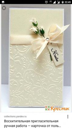 You desire a wedding invitation to match the overall style and mood of the wedding event. Is your wedding official or casual? A formal wedding might require traditional script fonts, formal wording, and the traditional double envelope. #handmadeweddinginvitations