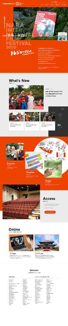 #レスポンシブWebデザイン New Program, Nara, Whats New, It Works, Web Design, Design Web, Nailed It, Website Designs, Site Design