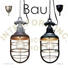 Bau[バウ]■ペンダントライト|天井照明【インターフォルム】