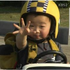Aigoo mingukie Triplet Babies, Korean Tv Shows, Song Triplets, Superman Baby, Asian Kids, Cute Faces, Kids And Parenting, Haha, Sons