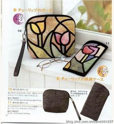 vitral Japanese Patchwork, Patchwork Bags, Quilted Bag, Fabric Handbags, Fabric Bags, Stained Glass Quilt, Cute Wallets, Purse Tutorial, Applique Quilts