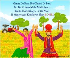 Lohri Messages