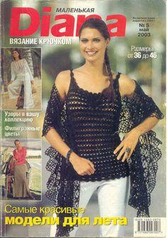 Маленькая Diana №5 2003 - Дарья Афанасьева - Álbuns da web do Picasa