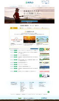 http://www.hokuren.or.jp/