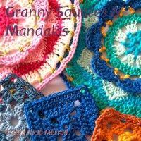 Granny Squares & Mandalas #BeingKnitterlyworkshop #crochet #grannysquares