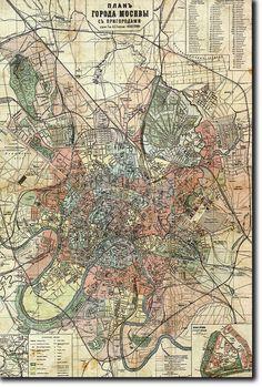 Mapa histórico de Moscú (Rusia) de 1917 (reproducción) foto regalo impresión Poster