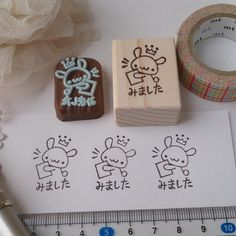 121 みました うさぎ 消しゴムはんこ Candy Paint, Bullet Journals, Cute Drawings, 9 And 10, Booklet, Hand Carved, Stamping, Envelope, Carving