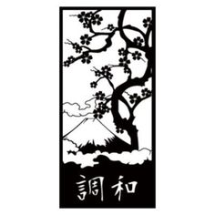 Style and Apply Japanese Harmony Wall Decal