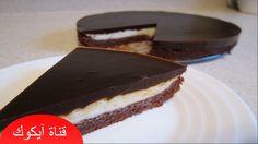 حلوى الطبقات بنكهة القهوة سهلة و سريعة التحضير |فيديو عالي الجودة 2015
