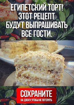 Scottish Recipes, Turkish Recipes, Romanian Recipes, Healthy Breakfast Recipes, Healthy Recipes, Healthy Food, Baking Recipes, Cake Recipes, French Dessert Recipes