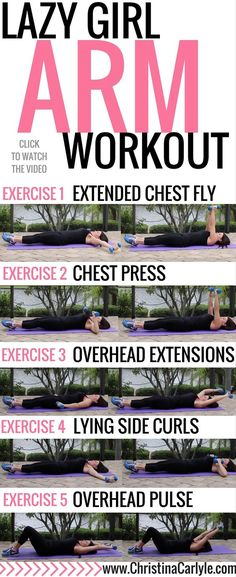 Lazy Girl Arm Workout - Christina Carlyle