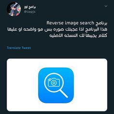 Photo Video App, Smart Web, Iphone App Layout, Proverbs Quotes, Learning Websites, Reverse Image Search, Wallpaper App, Cleaning Checklist, I Can Do It