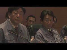 【動画】映画『太陽の蓋』予告編