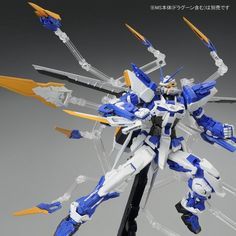 P-Bandai MG 1/100 Dragoon Formation Base x Gundam Astray Blue Frame D: Official Promo Posters, No.9 Big Size Images. Start Orders, Info http://www.gunjap.net/site/?p=203051