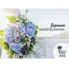 Kyoto Weddings and Brasserie T's Musée #hydrangeas #ideasFDE #weddingFDE #Japan