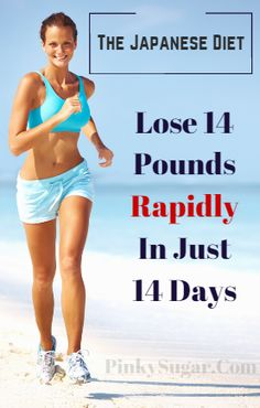 LOSE 14 POUNDS RAPIDLY IN JUST 14 DAYS WITH THE JAPANESE DIET!