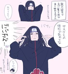 Shadow is wondering what is Itachi saying and the other letters aside ...  but it is a nice pic of Itachi ...