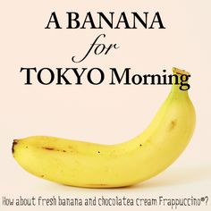 """東京人の朝は、果てしなく忙しい。「時間がない!」という理由で、朝食抜きが当たり前になっている人も少なくないのでは? そんな東京人におすすめしたいのが""""朝に1本のバナナ""""。"""