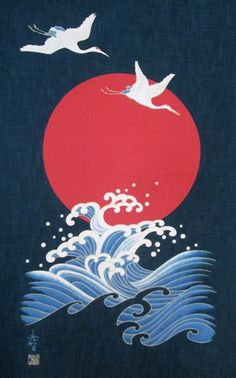 Japanese textile design: Two cranes and a wave. Crane with Moon/ Wave Panel Japanese Crane fabric with orange moon on indigo background with metallic gold outlines-Japanese fabric panel-sides are raw edges Japanese Textiles, Japanese Patterns, Japanese Fabric, Japanese Prints, Japanese Design, Japanese Crane, Japanese Waves, Japanese Sun Tattoo, Japanese Blossom