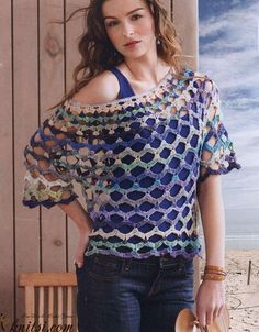 Pocket: Openwork top crochet pattern