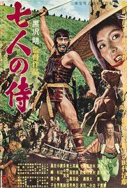 Seven Samurai Full Movie Free Download. A poor village under attack by bandits recruits seven unemployed samurai to help them defend themselves.