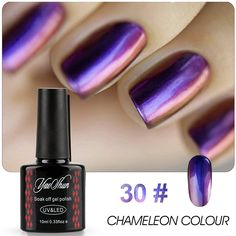 Yaoshun Brand Chameleon Colour Change Gel Nail Polish Soak Off Lacquer Metallic Color Varnish UV LED Manicure 10ml -030 -- Find out more about the great product at the image link.