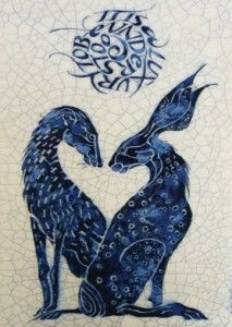 "Artwork from an original ceramic tile by Iris Milward poetry tiles (c) ""It is a luxury to be understood"" from Ralph Waldo Emerson A greyhound but, still, cute :-) Greyhound Art, Artist Card, Into The Fire, Bunny Art, Sculpture, Tile Art, Dog Art, Ceramic Art, Iris"