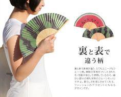 Watermelon folding fan