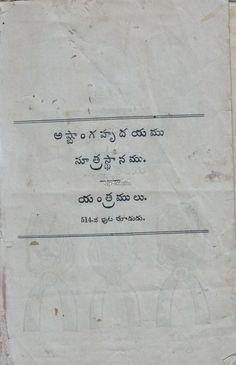 Vastuguna Deepika Pdf