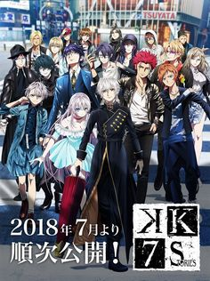 k project seven stories   Tumblr