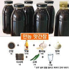 쟁여놓고먹는 '만능소스' 레시피 모음 : 네이버 블로그 K Food, Food Menu, Korean Dishes, Korean Food, Easy Cooking, Cooking Recipes, Survival Food, Light Recipes, Food Design