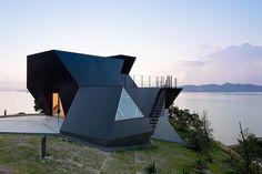 Toyo Ito Museum of Architecture - Imbari, Japan;  photo  by Iwan Baan
