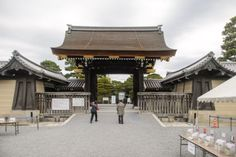 Top 20 things to do in Kyoto: Kyoto Imperial Palace