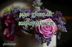 Good Morning Good Night, Anna, Facebook