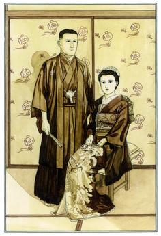 """Taniguchi, """"Le journal de mon père"""""""