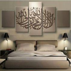 Islam Allah The Quran Hd Canvas Oil Print Home Decor Wall Art Painting 5 Piece Canvas Art, Canvas Wall Art, Painting Canvas, Large Wall Art, Framed Wall Art, Wall Painting Frames, Islamic Wall Decor, Cheap Wall Art, Islamic Art Calligraphy