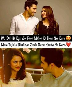 ❤ M ❤ 🌹 🌹 sorthiya reshma 🌹 🌹 Best Smile Quotes, First Love Quotes, Love Husband Quotes, Cute Love Quotes, Heart Quotes, Love Shayari Romantic, Romantic Quotes For Her, Kabir Quotes, Filmy Quotes