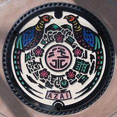 Shiga azai town