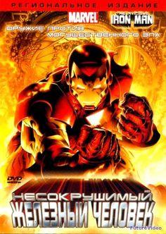 Несокрушимый Железный Человек (2007) - смотреть онлайн в HD бесплатно - FutureVideo