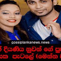 Gossip Lanka News Hiru Gossip Sri Lanka Sinhala News Gossipking