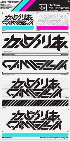"pho-ku: ""Had the excellent opportunity to design a logo for cametek​. Really was stoked to do this considering I'm a big fan of his music. Give his stuff a listen if you're into Dubstep/Glitch Hop/DnB/Chiptunes/Big Room/etc. View the full project on. 2 Logo, Typography Logo, Graphic Design Typography, Logo Branding, Font Logo, Japanese Typography, Logo Type, Typography Letters, Lettering"