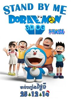 Doraemon Stand by Me Japanese Animated Film Quirky Gifts, Cool Gifts, Doraemon Stand By Me, Best Funko Pop, Doraemon Wallpapers, Anime Fnaf, Young At Heart, Cartoon Characters, Fictional Characters