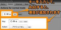Chrome Keyconfig#actions-1.jpg