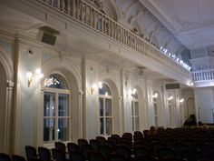 Rachmaninov' Hall of Moscow conservatory