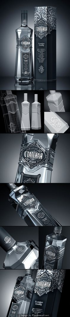 Statskaya Premium Vodka Agency: DSG Creative Design Production Client:
