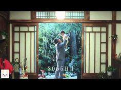 東芝 LED CM「你和LED的10年」篇 120s (繁中) - YouTube