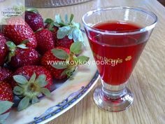 λικερ φραουλας Smoothie Drinks, Smoothies, Cookbook Recipes, Cooking Recipes, Food To Make, Strawberry, Food And Drink, Fruit, Tableware