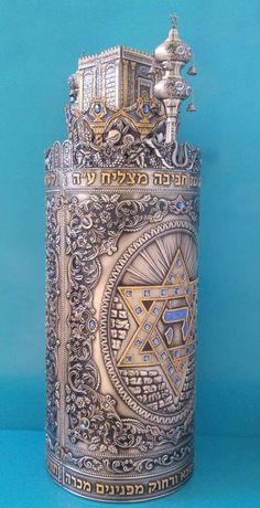 Sefer Torah Case- Premium Silver Design Sefardic Sefer Torah Case- Premium Silver Design Darkened Silver finish Embellished with saphire stones Unique Crown of Beit Hamikdash Matching Writing of Pesukim Design may be modified upon request. Israel History, Jewish History, Jewish Art, Ancient History, Cultura Judaica, Arte Judaica, Judaica Store, Jewish Synagogue, Simchat Torah