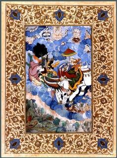 Rama, from a Mughal period Ramayana European Paintings, Indian Paintings, History Of India, Lord Vishnu, Hindu Deities, Krishna, Miniature Paintings, Miniatures, White Elephant