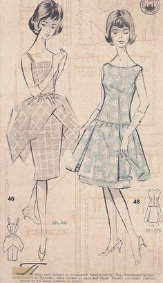 Два платья с отлетными клиньями
